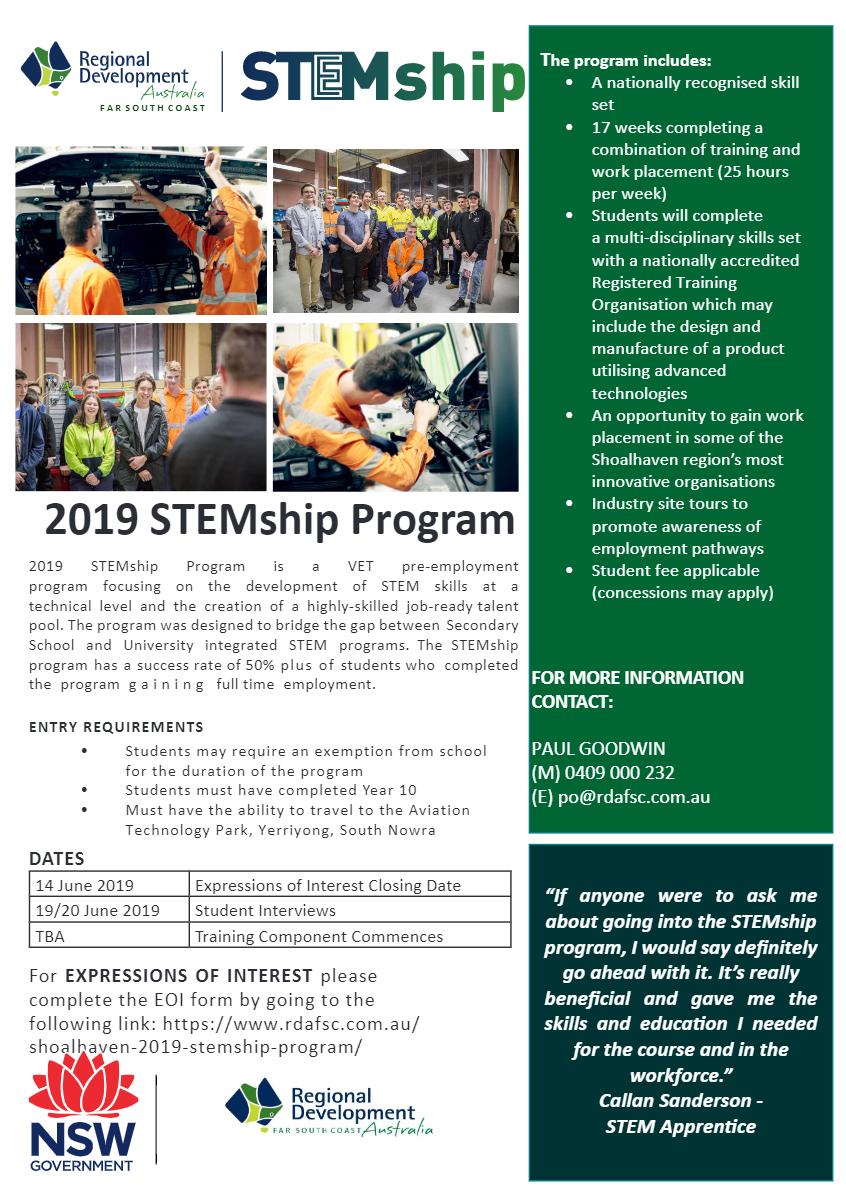 2019-stemship-program.png